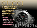 Gucci men's watch G-timeless collection black dial silver stainless steel belt YA126201