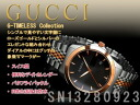 Gucci mens watch G timeless collection black dial silver / rose gold stainless steel belt YA126410
