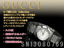 Gucci ladies watch G-timeless collection white silver dial silver stainless steel belt YA126501