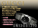Gucci ladies watch G timeless collection black dial silver stainless steel belt YA126502