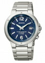 CITIZEN REGUNO citizen Ragno men's watches solar TEC radio watch Navy titanium KL7-710-71