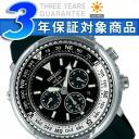 Seiko ProspEx field master mens watch solar chronograph SBDL021