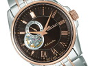 Seiko presage Mens Watches mechanical automatic self-winding mechanical Brown SARY024