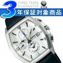 SEIKO wired men watch new standard men watch chronograph model white AGAV087