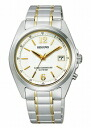 CITIZEN REGUNO citizen Ragno men's watches solar TEC radio watch Silver Gold KL8-015-91