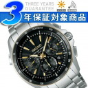 Seiko brightz men's wristwatch radio solar chronograph Darvish with image anime black SAGA164