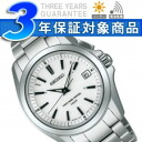 SEIKO Brights men watch electric wave solar Yu Darvish image character white SAGZ069