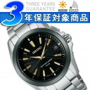SEIKO Brights men watch electric wave solar Yu Darvish image character black SAGZ073