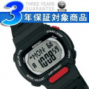 Digital Watch Black SBEA001 for running Seiko ProspEx Super runners