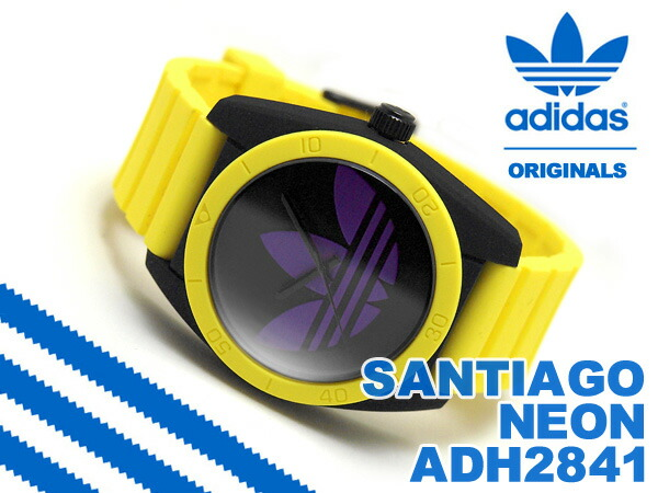 yellow adidas logo - photo #41