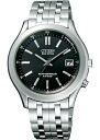 Citizen collection mens watch eco-drive radio watch black FRD59-2391
