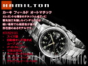 Hamilton self-winding watch + rolling by hand type men machine type watch khaki field automatic black dial titanium belt H70525133