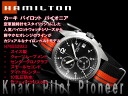 Hamilton chronograph men watch khaki pilot pioneer black dial stripe pattern orange X black nylon belt H76552933