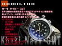 Hamilton self-winding watch + rolling by hand type men machine type watch khaki navy GMT UTC black brown leather belt H77505535