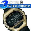 Seiko ProspEx SUPER RUNNERS EX Super runners EX running watch SBDH021