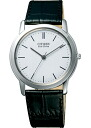 Citizen collection pair model mens watch eco-drive SID66-5191