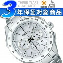 SEIKO Brights men watch solar electric wave chronograph SAGA169