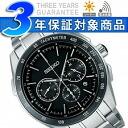 SEIKO Brights men watch solar electric wave chronograph SAGA171