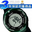 Solar watch Gota Miura development adviser SBEB005 for SEIKO Pross pecks Alpinist Alpinist mountain climbing