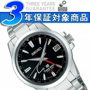 Grand SEIKO spring drive men watch SBGE013
