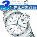 Grand SEIKO mechanical men watch SBGM025