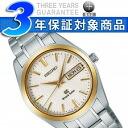 Grand Seiko quartz mens watch SBGT038