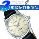 Grand SEIKO mechanical men watch SBGW031