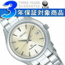 Grand SEIKO quartz men watch SBGX005