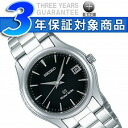 Grand SEIKO quartz men watch SBGX041
