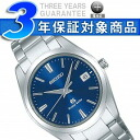 Grand SEIKO quartz men watch SBGX065