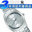 Grand SEIKO quartz men watch SBGX071