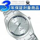 Grand Seiko quartz mens watch SBGX071