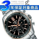 セイコーブライツコンフォテックス self-winding watch rolling by hand men watch SDGZ006 belonging to