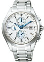 Citizen exceed eco-drive radio world time men's arms when the meter AT 8070-56A