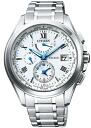 Citizen exceed men's watch eco-drive radio world time AT 9050-58A