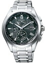 Citizen exceed men's watch eco-drive world time radio AT9054-57E