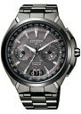 Citizen atessa October launch eco-drive radio satellite wave mens watch CC1085-52E