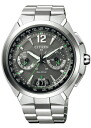 Citizen collection mens watch eco-drive radio CC1091-50F