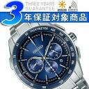 Seiko brightz mens watch solar radio chronograph conf TeX titanium SAGA181