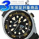 Seiko ProspEx men's diver's kinetic watch SBCZ023