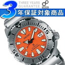 Seiko ProspEx scuba mens Orange Monster successor machine automatic hand-wound wound mens watch SBDC023