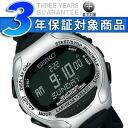 Seiko ProspEx SUPER RUNNERS EX Super runners EX digital watch running Watch Silver SBDH023 Tokyo Marathon 2015 model limited edition 1500 books