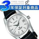 Grand Seiko mechanical mens Watch Silver crocodile strap SBGR087