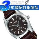 Grand Seiko mechanical mens watch brown crocodile strap SBGR089