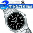 Grand Seiko quartz pair model mens watch SBGV015