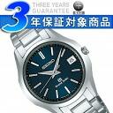 Grand Seiko quartz pair model mens watch SBGV017