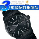 Seiko spirit smart men's solar watch-all black SBPX065