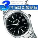 Seiko brightz automatic mens watch conf TeX SDGM003