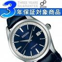 Seiko brightz Azabu Taylor collaboration limited edition model automatic mens watch limited edition 500 conf TeX SDGM007