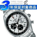 Seiko brightz automatic hand-wound wound mens watch conf TeX titanium domestic chronograph 50th anniversary Memorial limited model limited 500 this SDGZ013